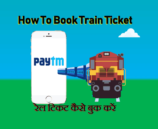 How to Book Train Rail Ticket Booking With Paytm Mobile Phone kaise kare