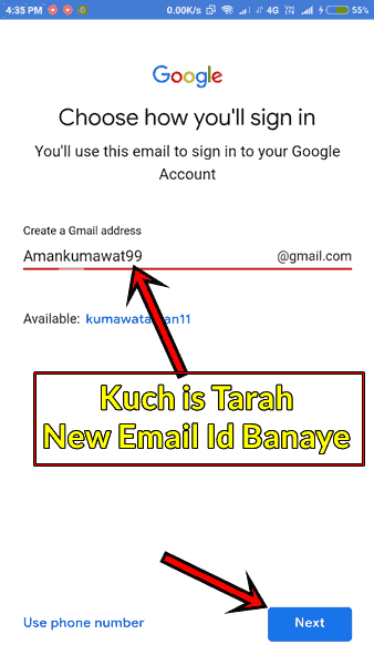 How to Make Gmail Account Hindi