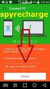 IP address to connect pc mobile phone hindi