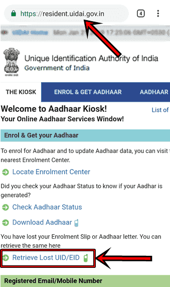 Mobile Number Se Aadhar Card kaise nikale download kare retrieve ID