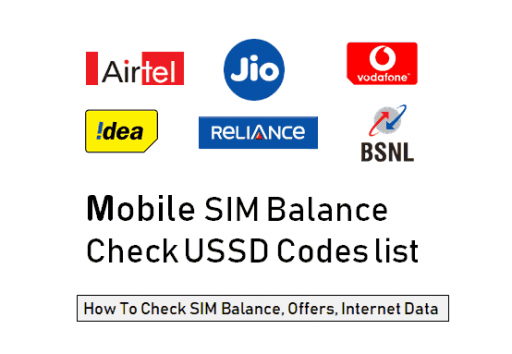 अपना Mobile SIM Balance Check करें Airtel/Jio/Vodafone/idea/Reliance/BSNL