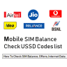 Mobile SIM Balance Check Code Kaise Kare hindi