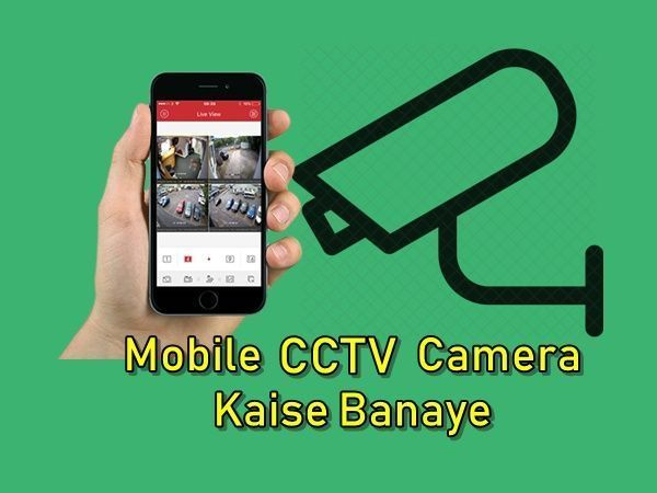 Mobile ko CCTV Camera Kaise Banaye Connect Make