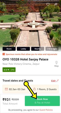 Oyo Room Se Hotel Room Book Kaise Kare