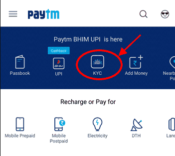 Paytm KYC कैसे करें [Verify/Upgrade करने की