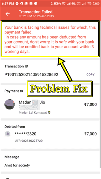 PhonePe Amout Not Credited to the receiver Deducted Money Hindi