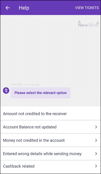 Phonepe Money Transfer Pending Failed Problem Solution in Hindi