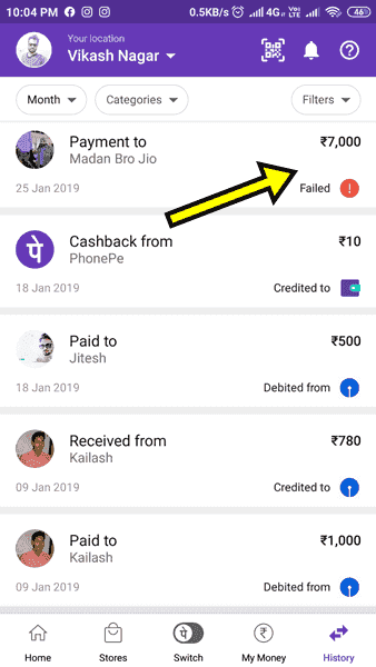Phonepe Money Transfer Problem in Hindi