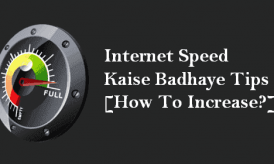 Jio 4G Internet Speed Kaise Badhaye Tricks in Hindi