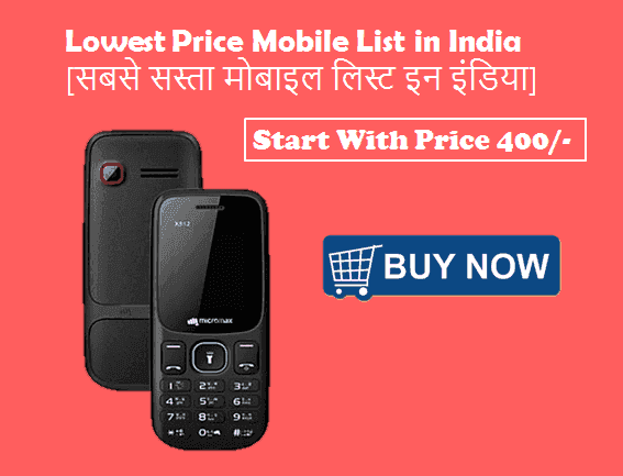 Sabse Sasta Mobile Phone in india With Price List Lowest Cheapest Rate
