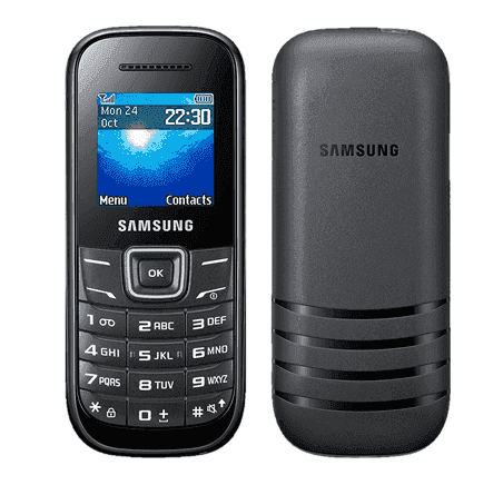 Samsung Guru 1200 Mobile Phone Sabse Sasta Mobile Phone