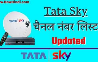 Tata Sky Channel Number List All Updated