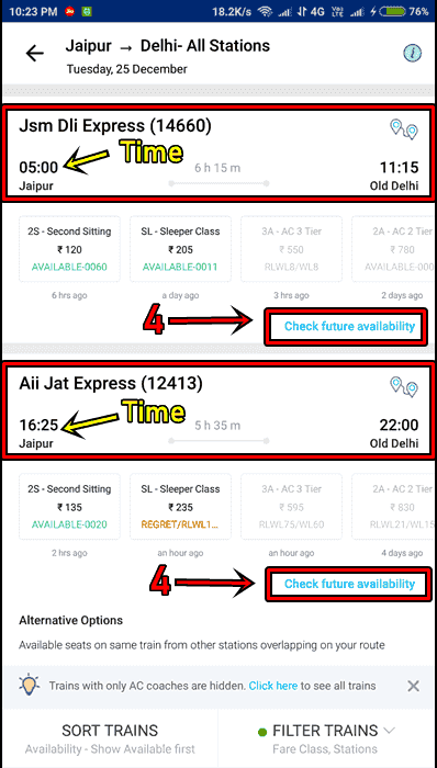 Train Ticket Available seat check kaise kare hindi Paytm