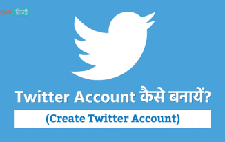Twitter Account ID Kaise Banaye Create Hindi