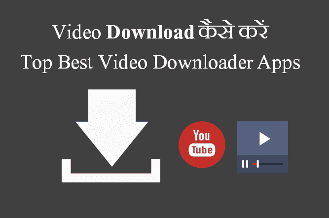 Video Download Karne Ka Apps