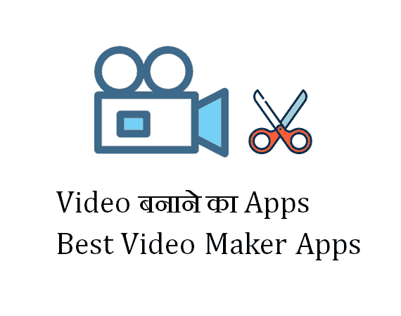 video gana downloading karna apps