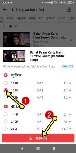Vidmate App Se Audio Song Download Kaise Kare