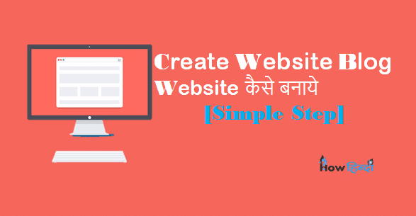 creating website in hindi Blogger Blog