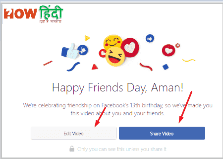 facebook friend day video kaise banaye how create facebook friendship day in hindi