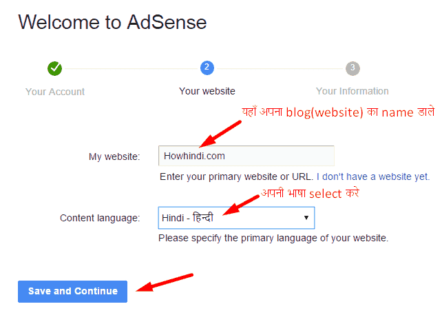 google adsense account kaise banaye with image save and continue