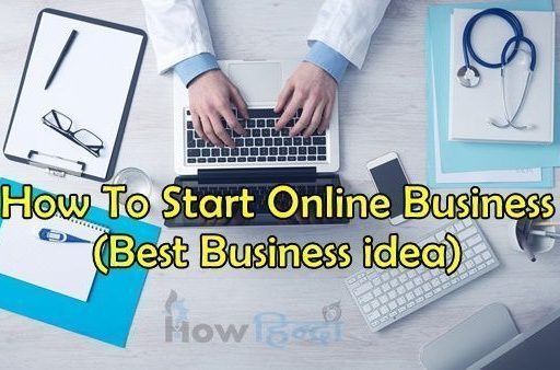 How To Start Online Business in Hindi (Best बिज़नेस आईडिया)