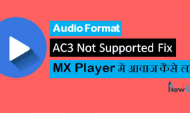 MX Player AC3 NOT Supported कैसे Solve करे (How Fix AC3 Not Supported in MX Player)