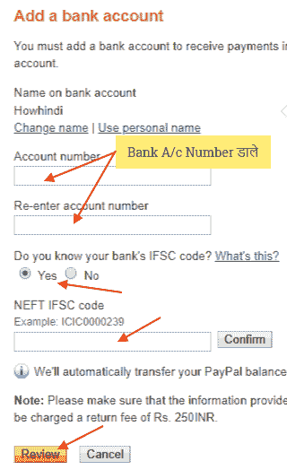 paypal Bank account linking details