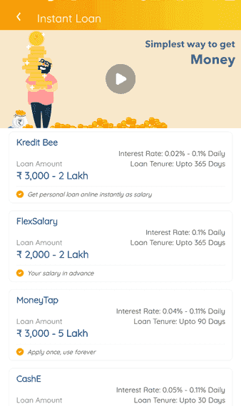 personal loan kaise milega company name list all india bank